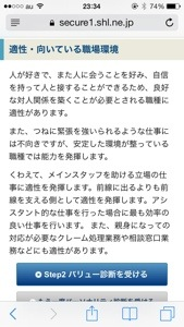 20131004-010433.jpg
