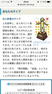 20131004-010555.jpg