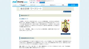 スクリーンショット 2013-10-03 23.00.33